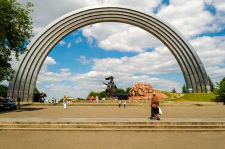 KYIV, UKRAINE - JUNE 02, 2016 Monument of Reunion in Kiev, Ukraine