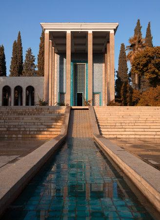 Memorial building on burial place of Saadi the great Persian poet in Shiraz City of Iran. Editorial
