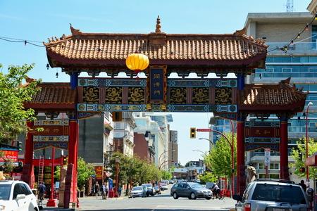 victoria bc: Chinatown in Victoria BC,Canada and the gates of Harmonius Interest.