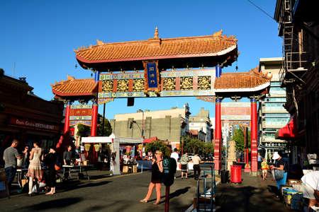 victoria bc: Chinatown Victoria BC,Canada and the gates of Harmonius interest. Editorial