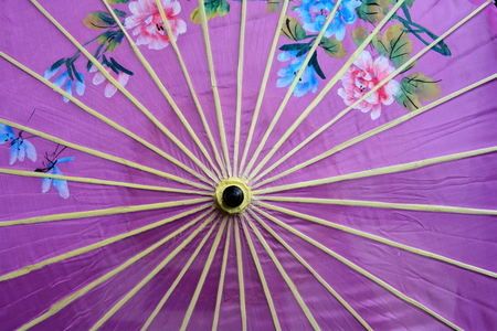 Abstract image of an umbrella or English brolly.