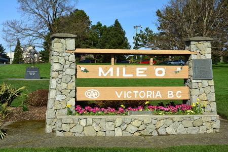 victoria bc: Mile zero of the Trans Canada highway, Victoria BC