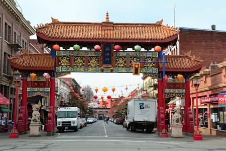 Chinatown Victoria BC,Canada and the gates of Harmonius interest. Sajtókép