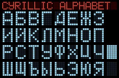 Cyrillic alphabet. Blue matrix indicator. Vector illustration. Stock Vector - 3510170