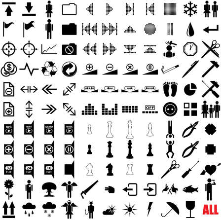 121 vector pictograms. Black-and-white contour. Set 3. Vector