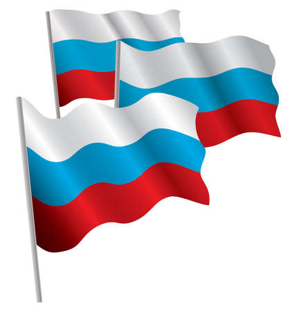 moskva: Russia 3d flag. Vector illustration. Isolated on white.