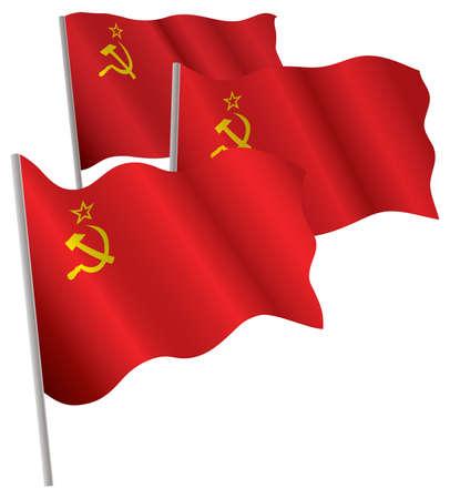 moskva: USSR 3d flag. Vector illustration. Isolated on white.