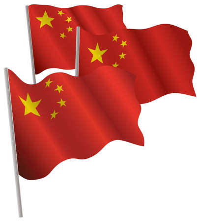 China 3d flag. Vector illustration. Isolated on white.
