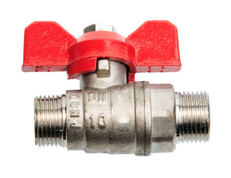 regulate: Single metal valve for water. Close-up. Isolated on white background. Stock Photo