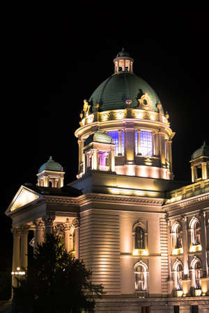Parlament Belgrade, Beograd, Serbia. Nightview Editorial