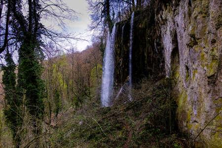 Waterfall Jankovac, nature park Papuk. Croatia, Europe Stock Photo