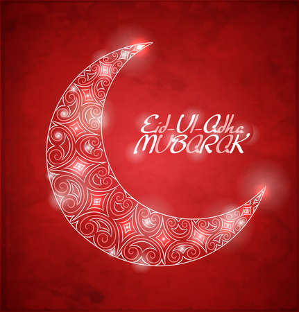Card for the holy month of Ramadan  Shiny crescent moon on red background  Vector Illustration  Illustration