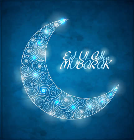 kareem: Card for the holy month of Ramadan  Shiny crescent moon on blue background  Vector Illustration
