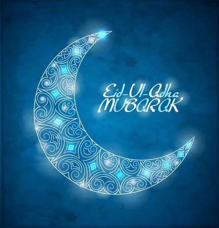 saludo: Tarjeta para el mes sagrado del Ramad�n brillante luna creciente sobre fondo azul Ilustraci�n vectorial