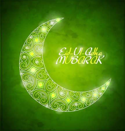 рамадан: Карты для священного месяца Рамадан Блестящий полумесяцем на зеленом фоне векторные иллюстрации Иллюстрация
