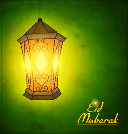 al: Card for the holy month of Ramadan  Bright lantern on green background  Vector Illustration  Illustration