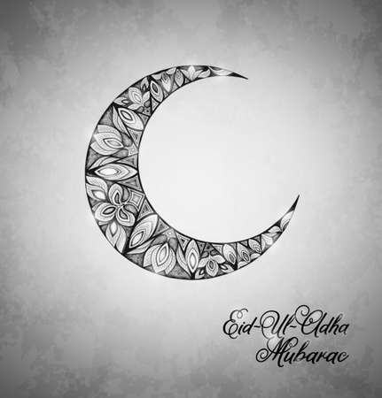 adha: Greeting for holy month of Ramadan Kareem. Black and white colors. Illustration