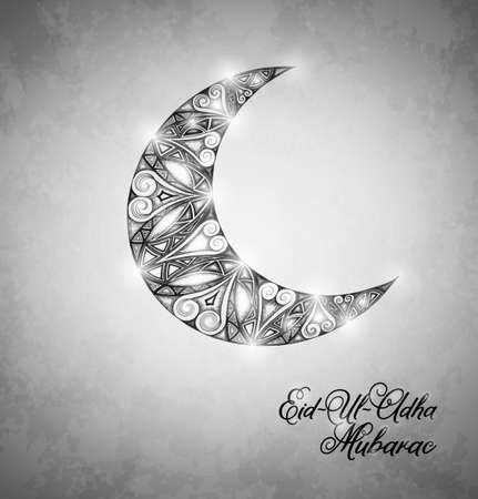 eid: Card for holy month of Ramadan Kareem. Black and white colors.