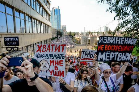 Minsk, Belarus - August 16, 2020: Belarusian people participate in peaceful protest after presidential elections in Belarus. Redakční