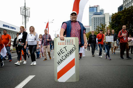 Minsk, Belarus - August 23, 2020: Belarusian people participate in peaceful protest after presidential elections in Belarus