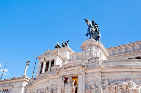 altar of fatherland: Altar of the Fatherland in Rome - Italy