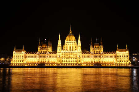 Hungarian Parliament Building at Night Budapest Hungary photo
