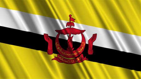 brunei: Brunei Flag