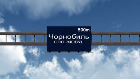 chernobyl: Chornobyl Chernobyl  Ukraine  Highway Road Sign