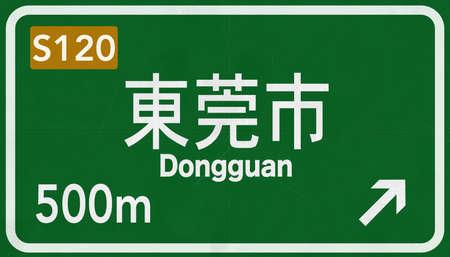 DonDongguan China Highway Road Sign