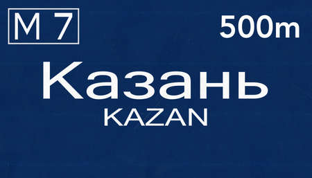 Kazan Russia Highway Road Sign Stock Photo