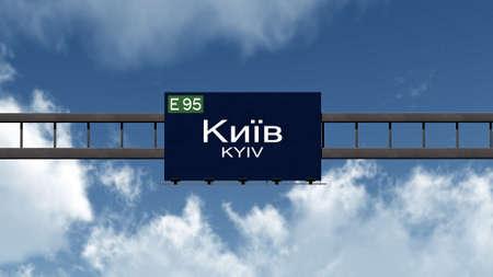 kiev: Kyiv Kiev  Ukraine  Highway Road Sign