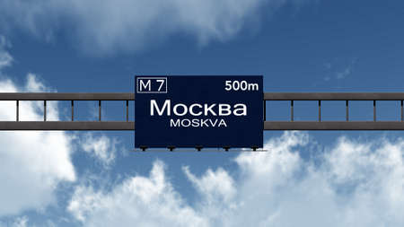 moskva: Moscow Moskva Russia Highway Road Sign