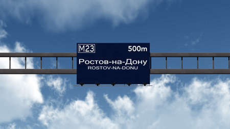 don: Rostov On Don Russia Highway Road Sign