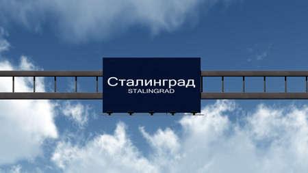 former: Stalingrad Former Soviet Union Highway Road Sign Stock Photo