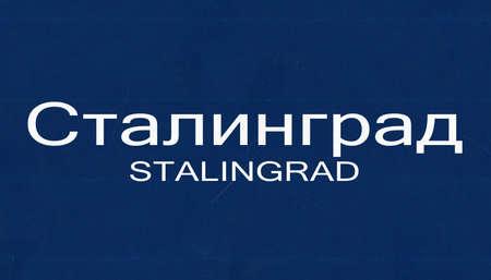 former: Stalingrad Former Soviet Union