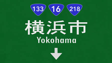 nippon: Yokohama Japan Highway Road Sign Stock Photo