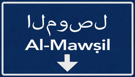 al: Al Mawsil Highway Road Sign Stock Photo