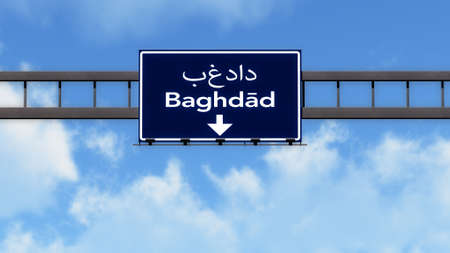 Baghdad Highway Road Sign Stock Photo