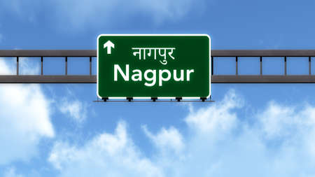 nagpur: Nagpur India Highway Road Sign