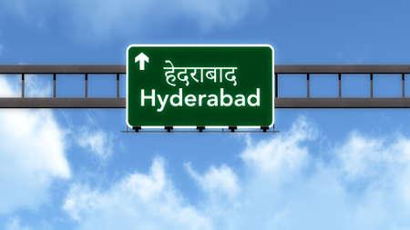 hyderabad: Hyderabad India Highway Road Sign Stock Photo