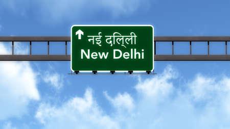 New Delhi India Highway Road Sign