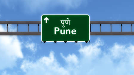 pune: Pune India Highway Road Sign