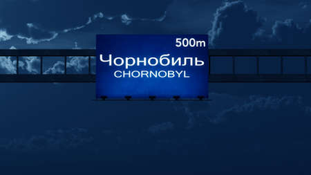 chernobyl: Chornobyl Chernobyl Ukraine Highway Road Sign at Night Stock Photo