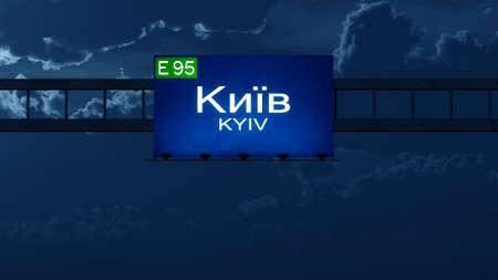 eastern europe: Kyiv Kiev Ukraine Highway Road Sign at Night Stock Photo