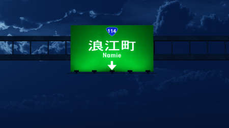 Namie Japan Highway Road Sign