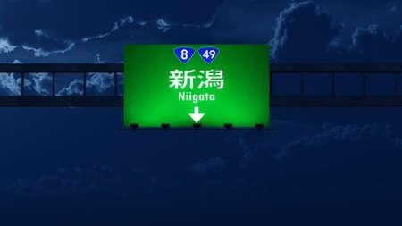 Niigata Japan Highway Road Sign