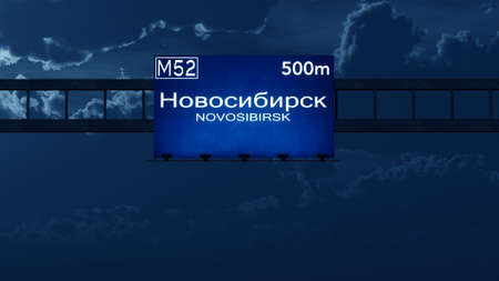 sig: Novosibirsk Russia Highway Road Sign Stock Photo