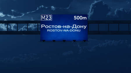 don: Rostovondon Russia Highway Road Sign