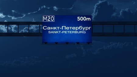 saint petersburg: Saint Petersburg Russia Highway Road Sign