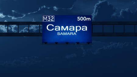 Samara Russia Highway Road Sign Stock Photo
